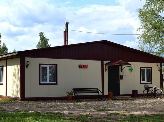 В деревне Тверской области установят новый ФАП