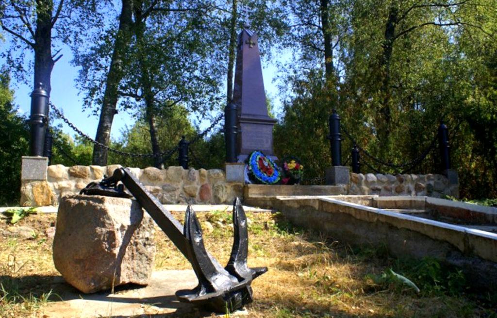 ВТверской области вспоминаютземляков -героев Чесменского сражения