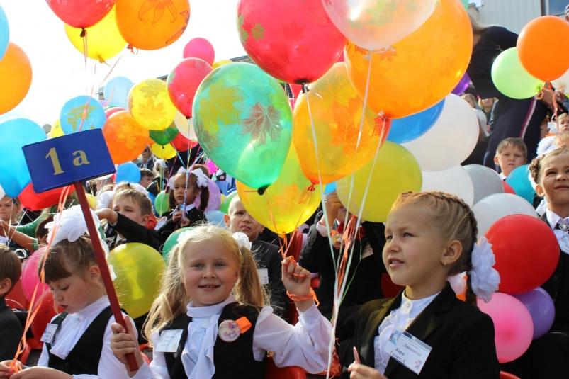 В этом году линейки в школах 1 сентября пройдут в новом формате
