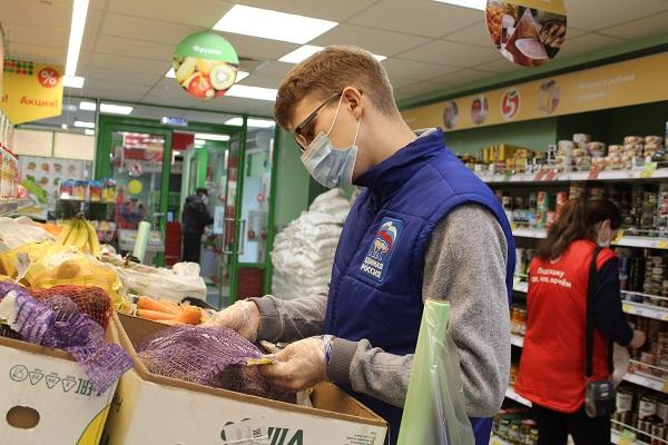 Благодаря марафону «Забота рядом» в Тверской области поддержку получили более 45 тысяч жителей