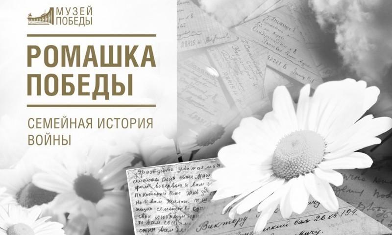 Жителей Тверской области приглашают к участию в онлайн праздновании Дня семьи, любви и верности