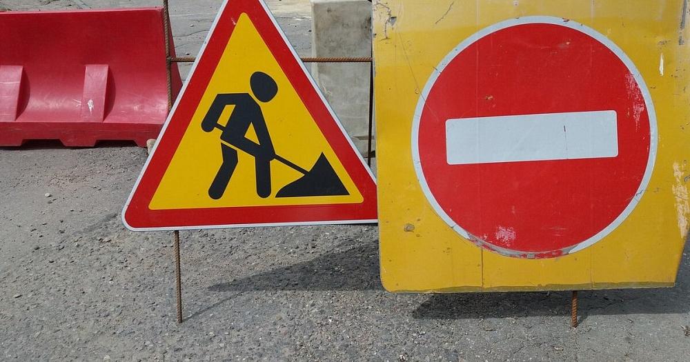 В Калязине временно поменяется схема движения транспорта