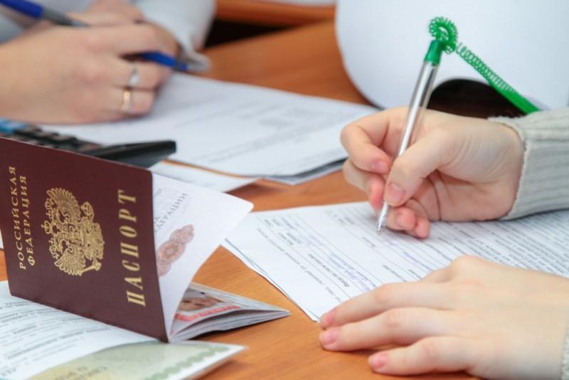 Список необходимых документов для получения единовременной выплаты на детей от 16 до 18 лет