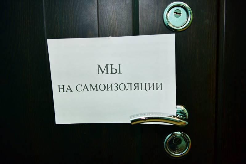 За нарушение режима самоизоляции оштрафован житель Тверской области