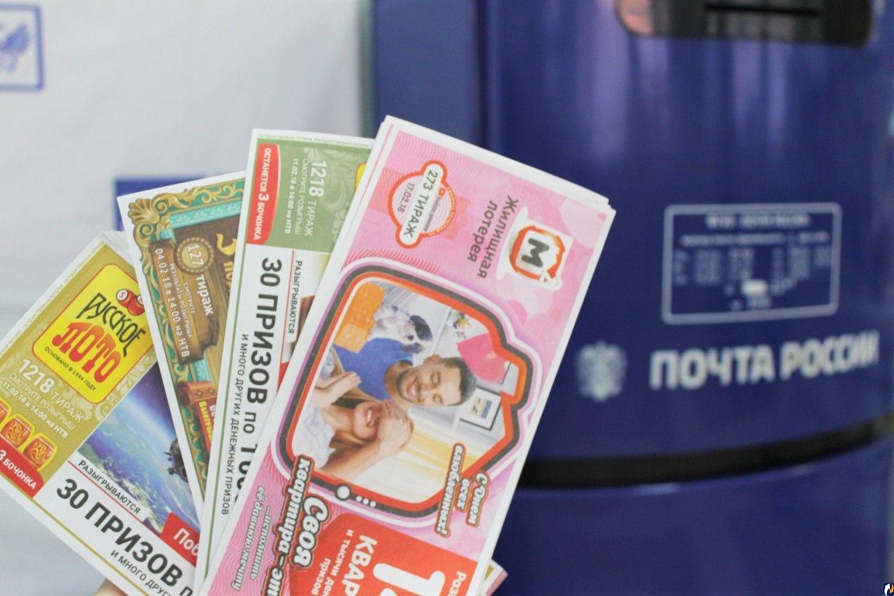 Тверская область вошла в тройку лидеров среди регионов России с самым крупным выигрышем в лотерею