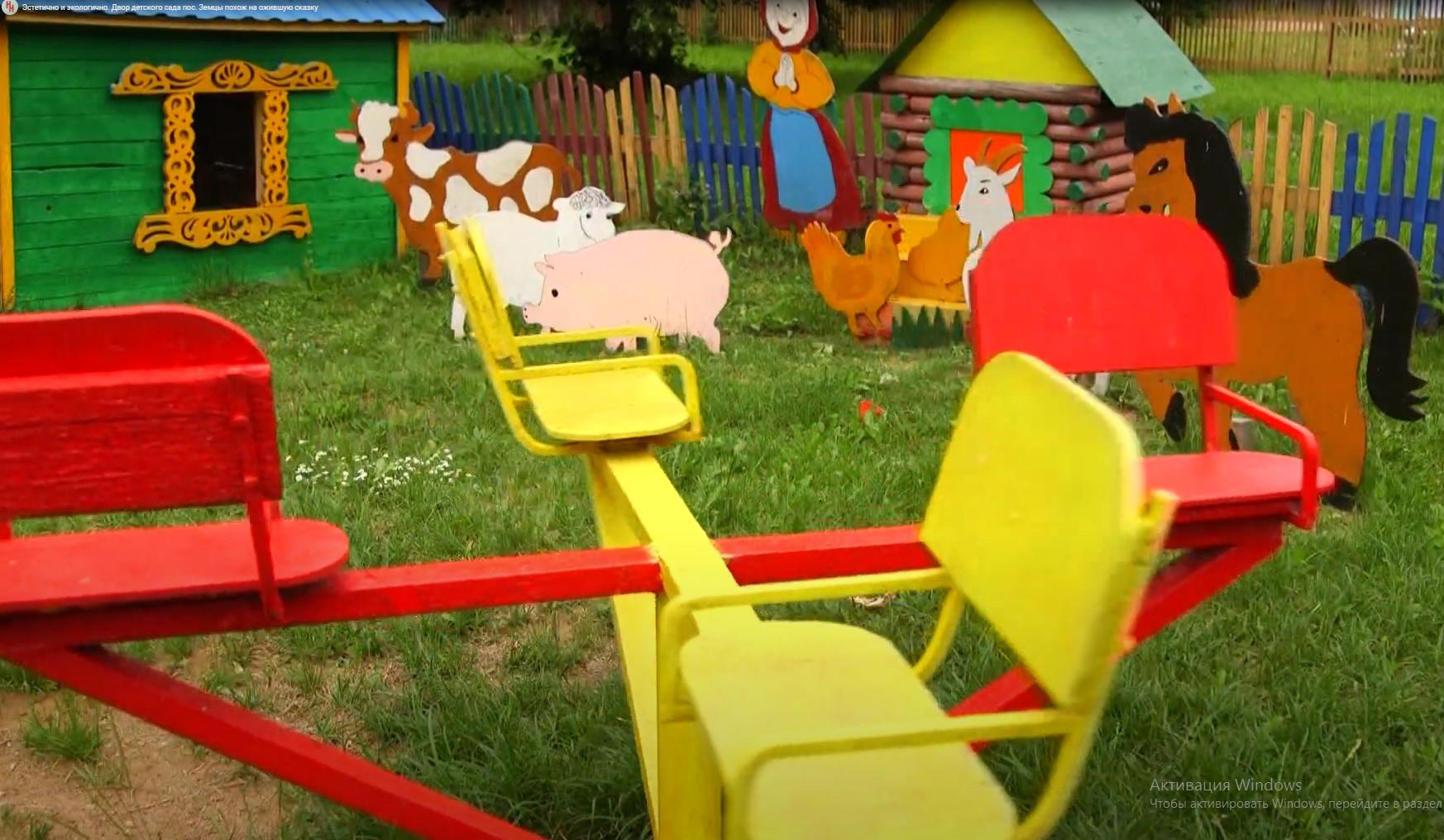 Сказочное благоустройство: в детском саду в Тверской области оборудовали милый дворик для прогулок