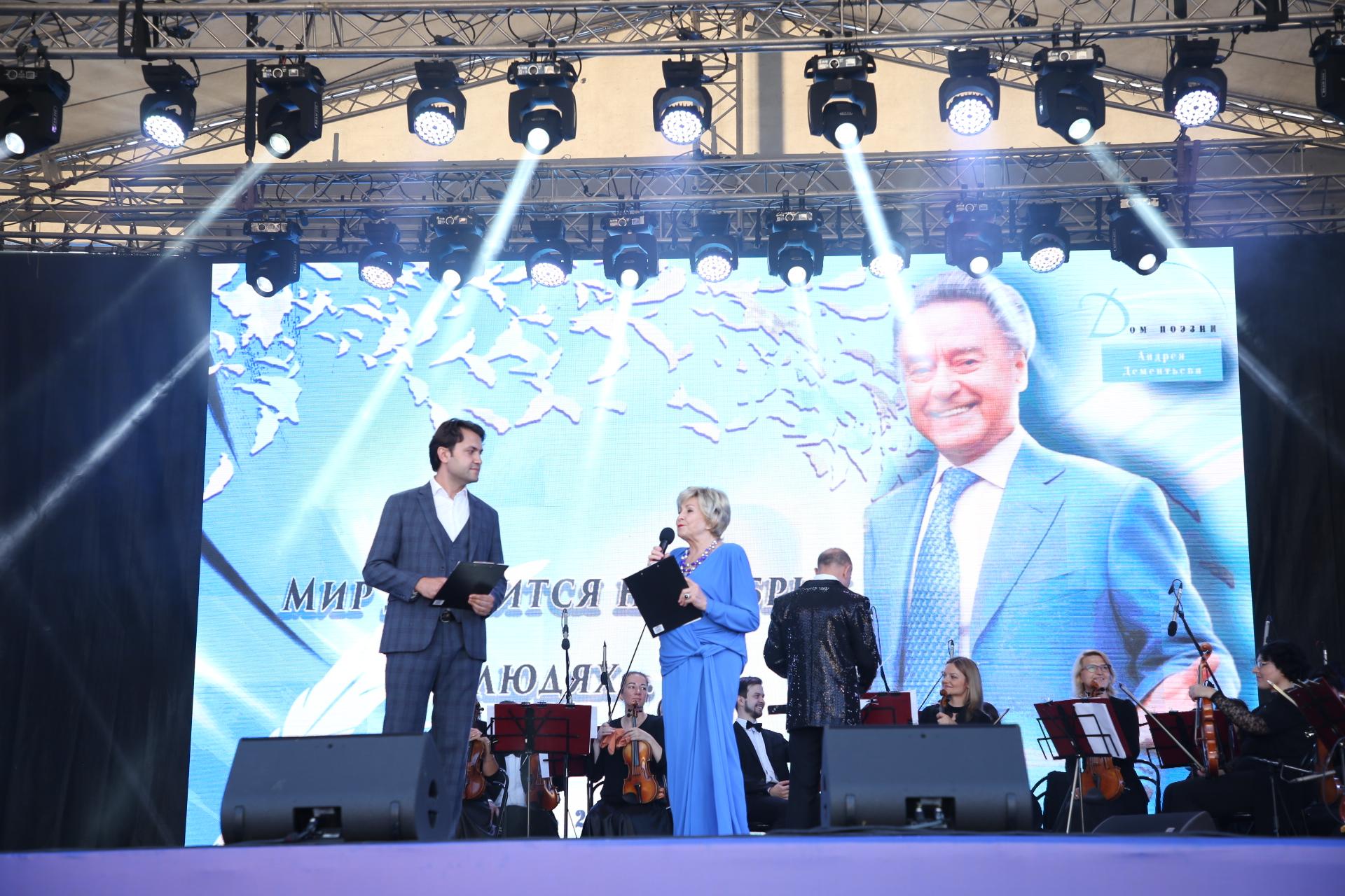 В Твери прошел Дементьев Фест«Мир держится на добрых людях»