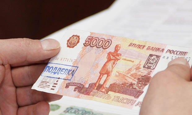 Полиция Тверской области напоминает об осторожности при денежных расчетах