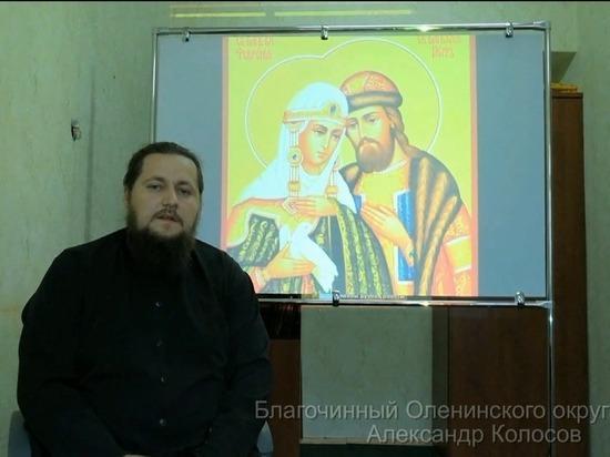 Оленинский священник поздравил семьи Тверской области с праздником