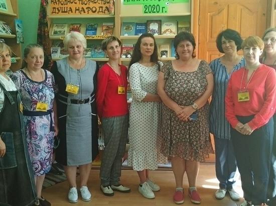 В библиотеке Тверской области прошла профессиональная встреча