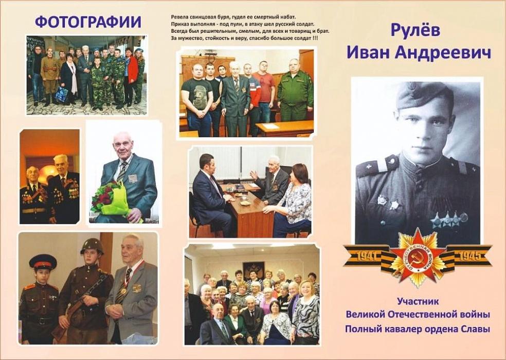 В Конаковском районе выпустили буклет, посвященный ветерану Великой Отечественной войны
