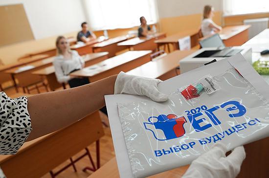 ЕГЭ по русскому языку сдает 5492 выпускникаТверской области