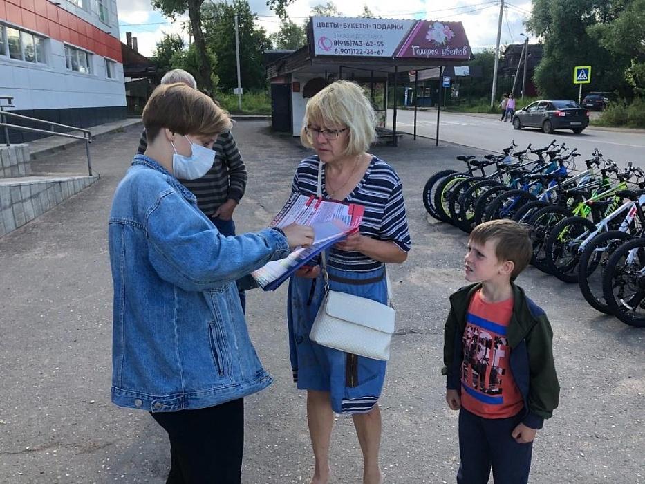 Жителям Осташковского городского округа рассказали, как не попасться на уловки мошенников