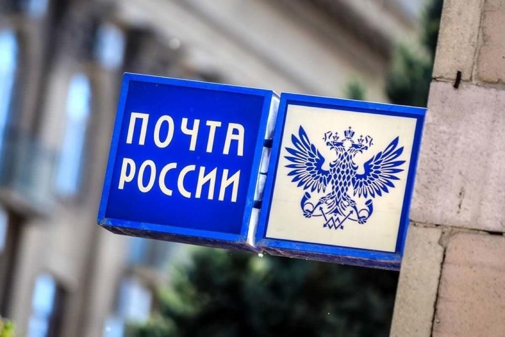 В июле пенсии жителям Тверской области доставят на дом
