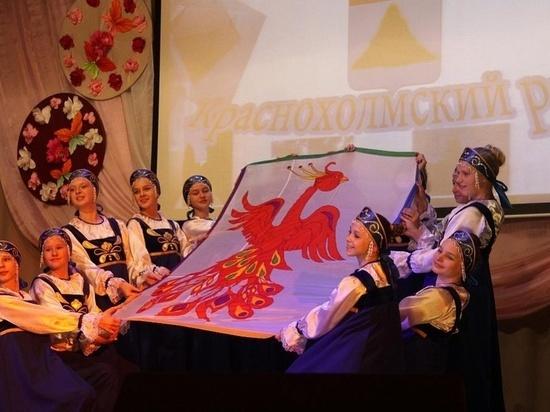Красный Холм в Тверской области стал первым, кто отметил день района в офлайн