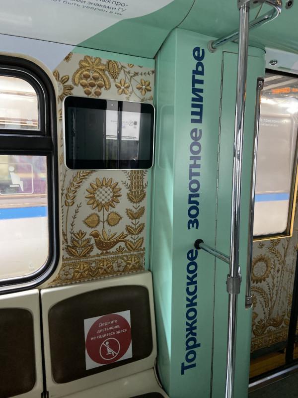 Узоры торжокских золотошвей украсили поезда в Москве