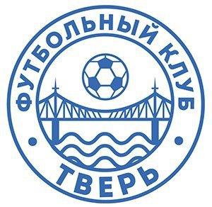 Опубликован проект календаря игр футбольного клуба Тверь