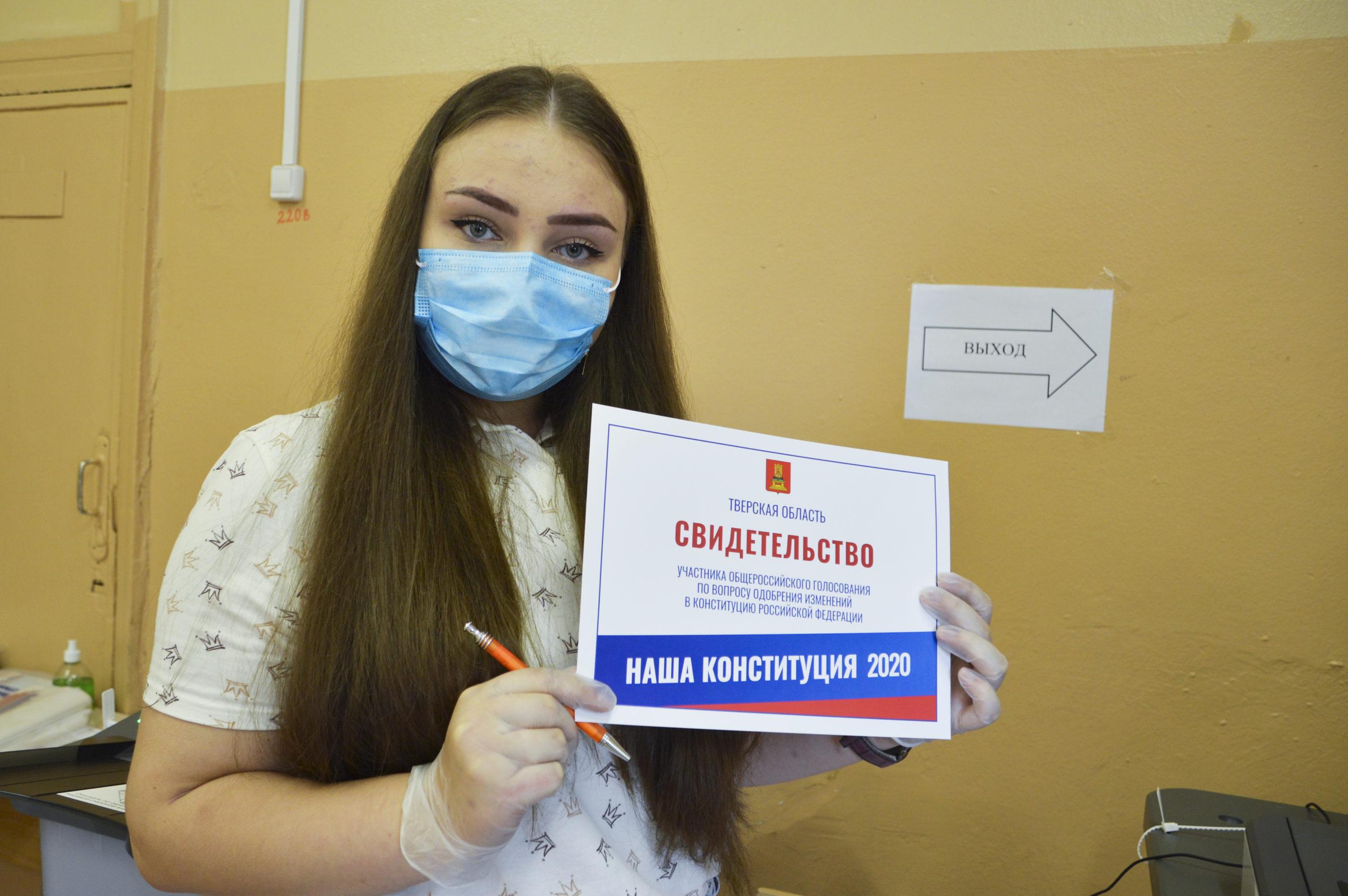 Анна Слёзкина: рада, что совершеннолетие наступило перед Общероссийским голосованием