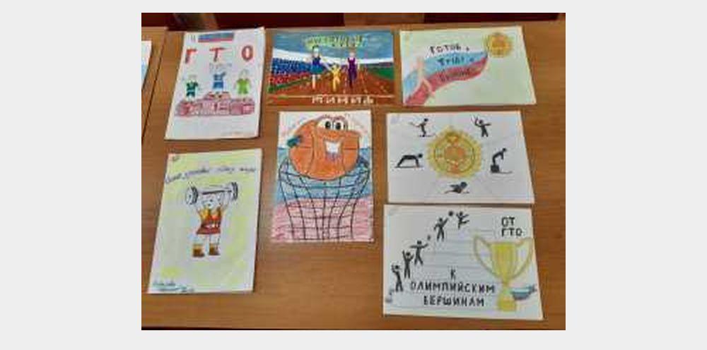 Конкурс «Мы готовы к ГТО» прошел в Тверской области