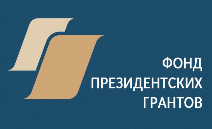 Общественные организации Тверской области приглашаютнаконкурспроектов