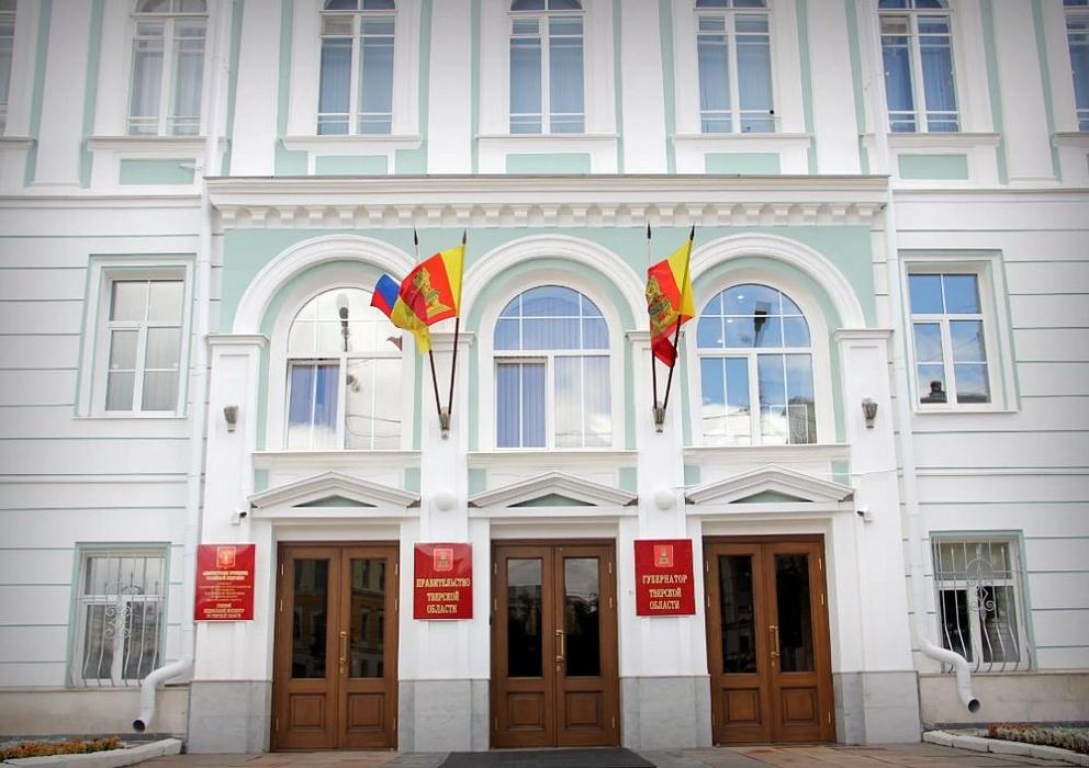 В Тверской области рассмотрят реализацию в регионе нацпроекта «Образование»