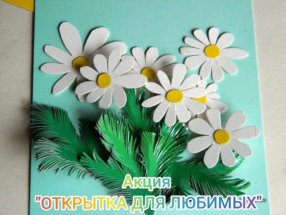 Калязинский РДК приглашает поздравить родных с праздником