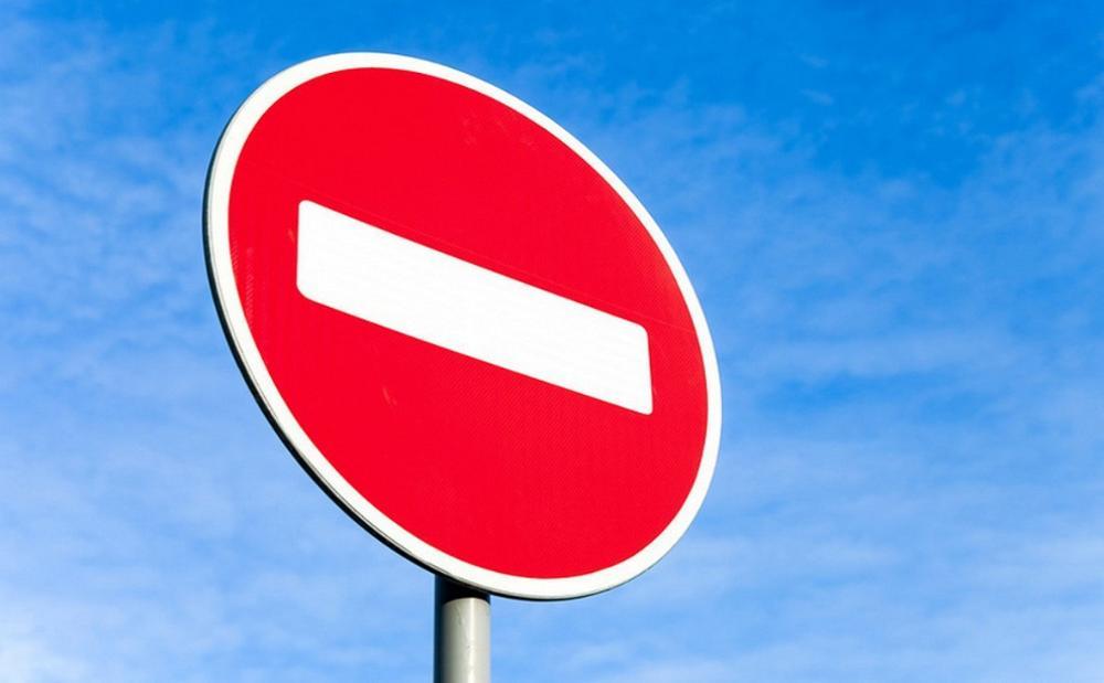 В городе Бологое временно ограничат движение транспорта