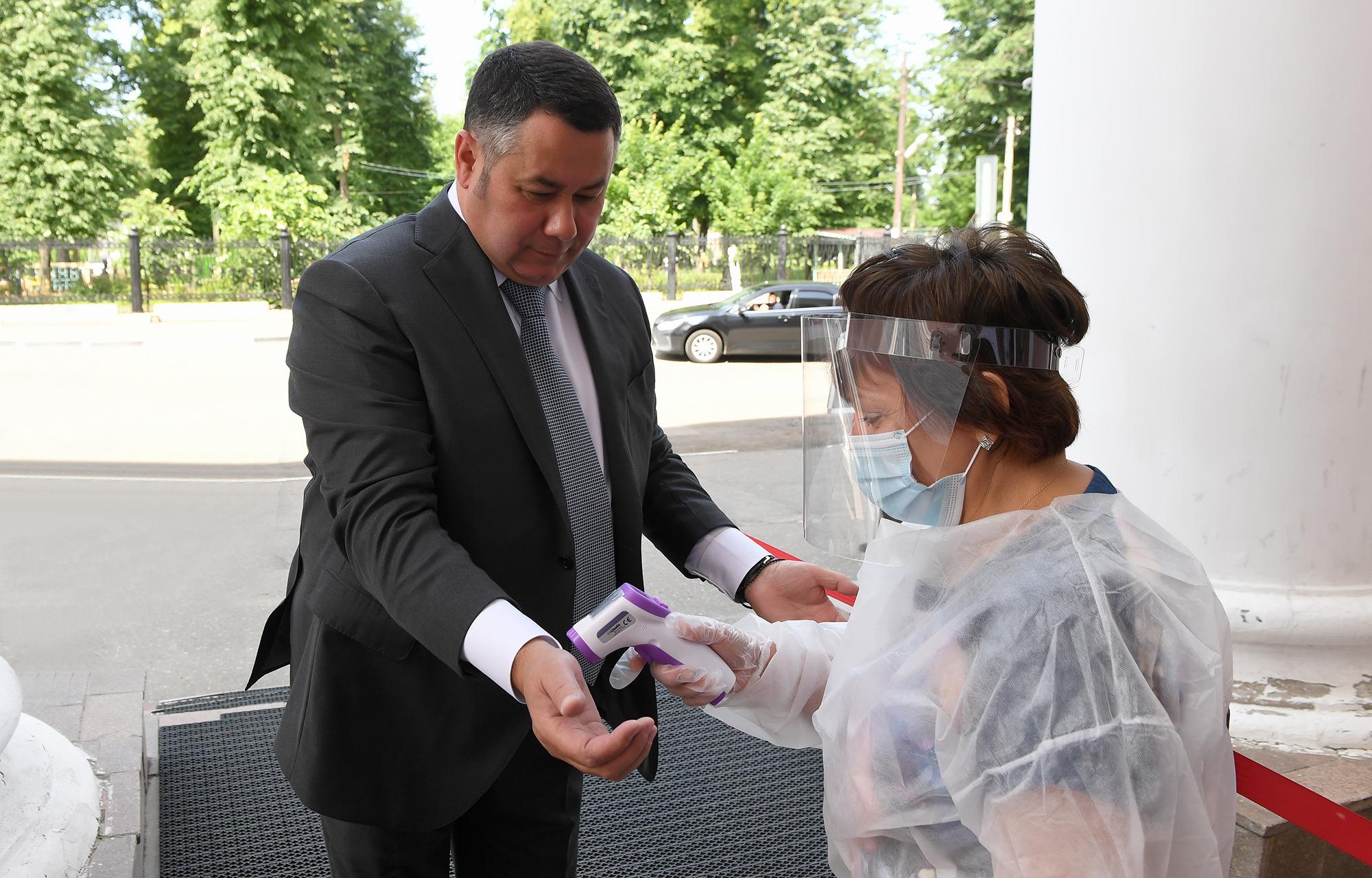 Губернатор Тверской области проголосовал по внесению поправок в Конституцию