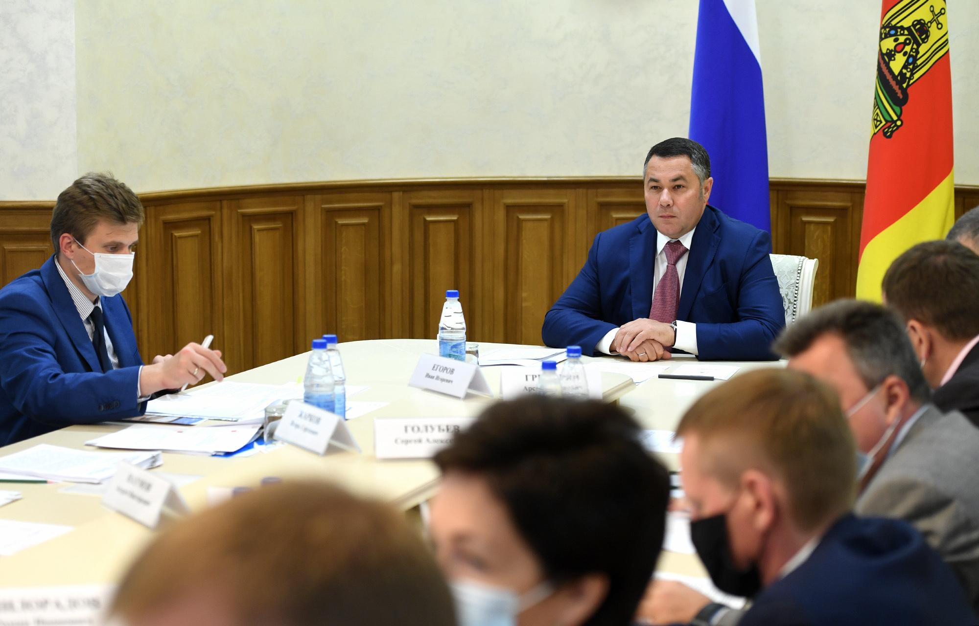 В Правительстве Тверской области рассмотрели генеральные планы сельских поселений