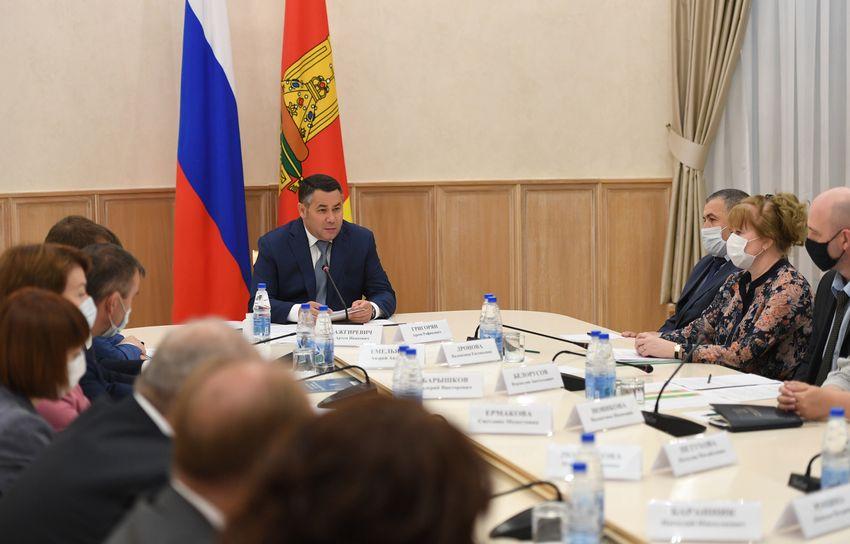 Губернатор Тверской области обсудил с главами муниципалитетов итоги голосования по поправкам в Конституцию РФ