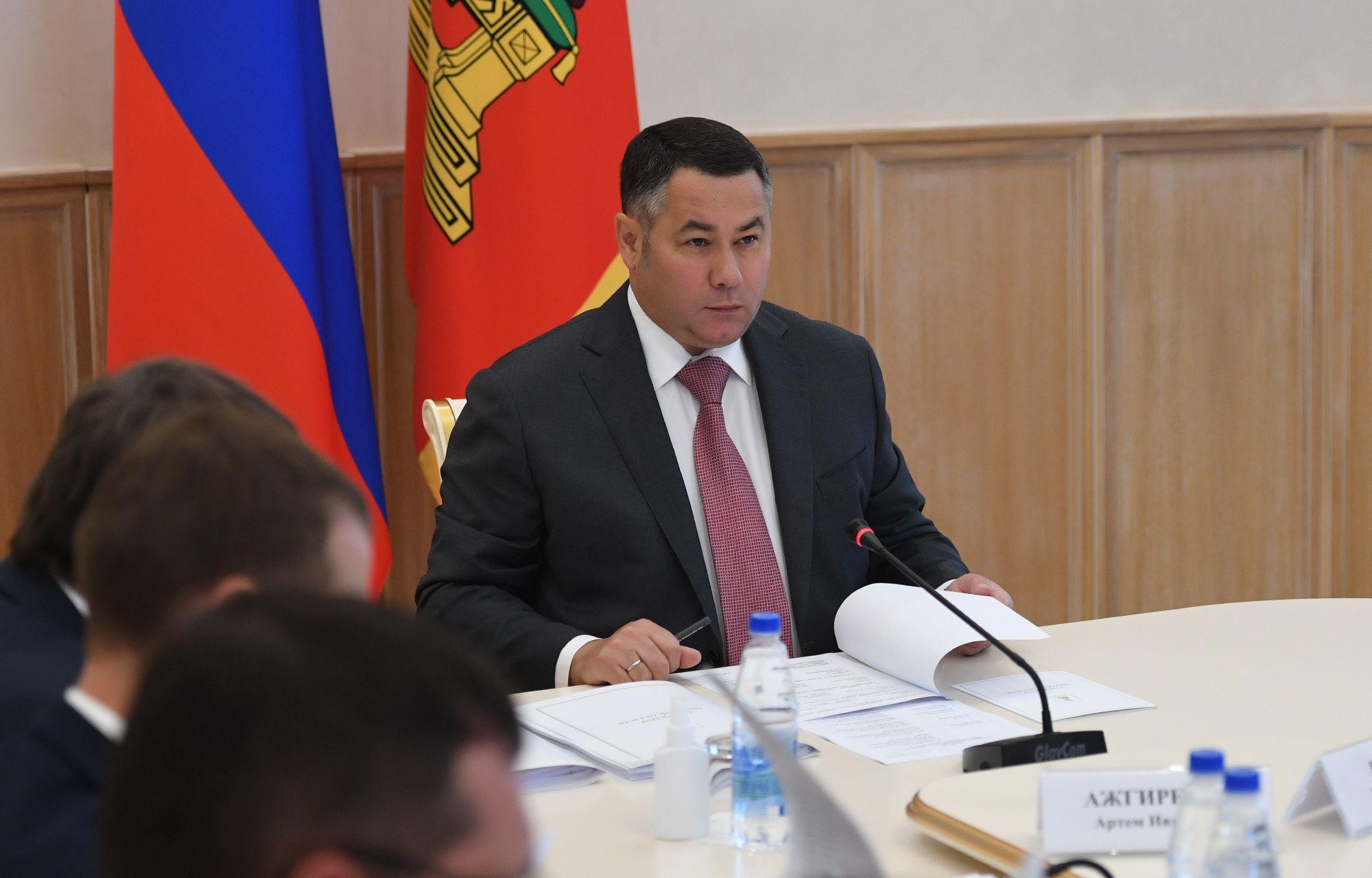 Игорь Руденя поручил актуализировать региональные нацпроекты в соответствии с поручениями Владимира Путина