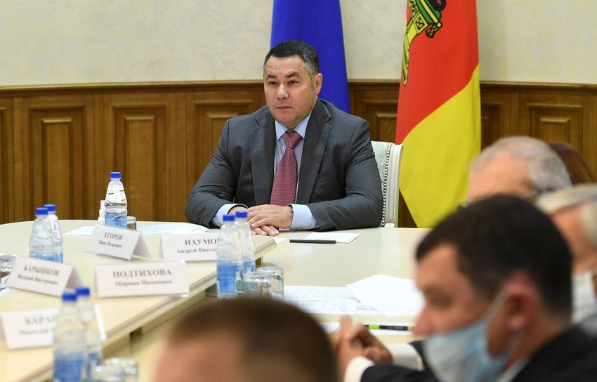 Тверской губернатор сообщил о разработке новых мер поддержки лесопромышленного комплекса региона