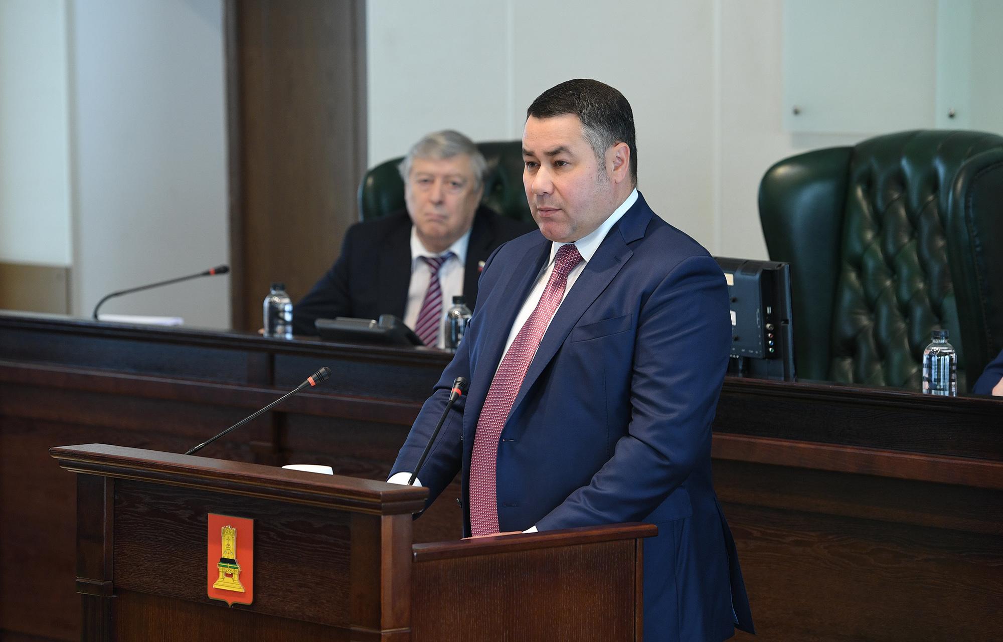 Губернатор Игорь Руденя представил в Законодательном  Собрании региона ежегодный отчет об итогах работы Правительства Тверской области в 2019 году