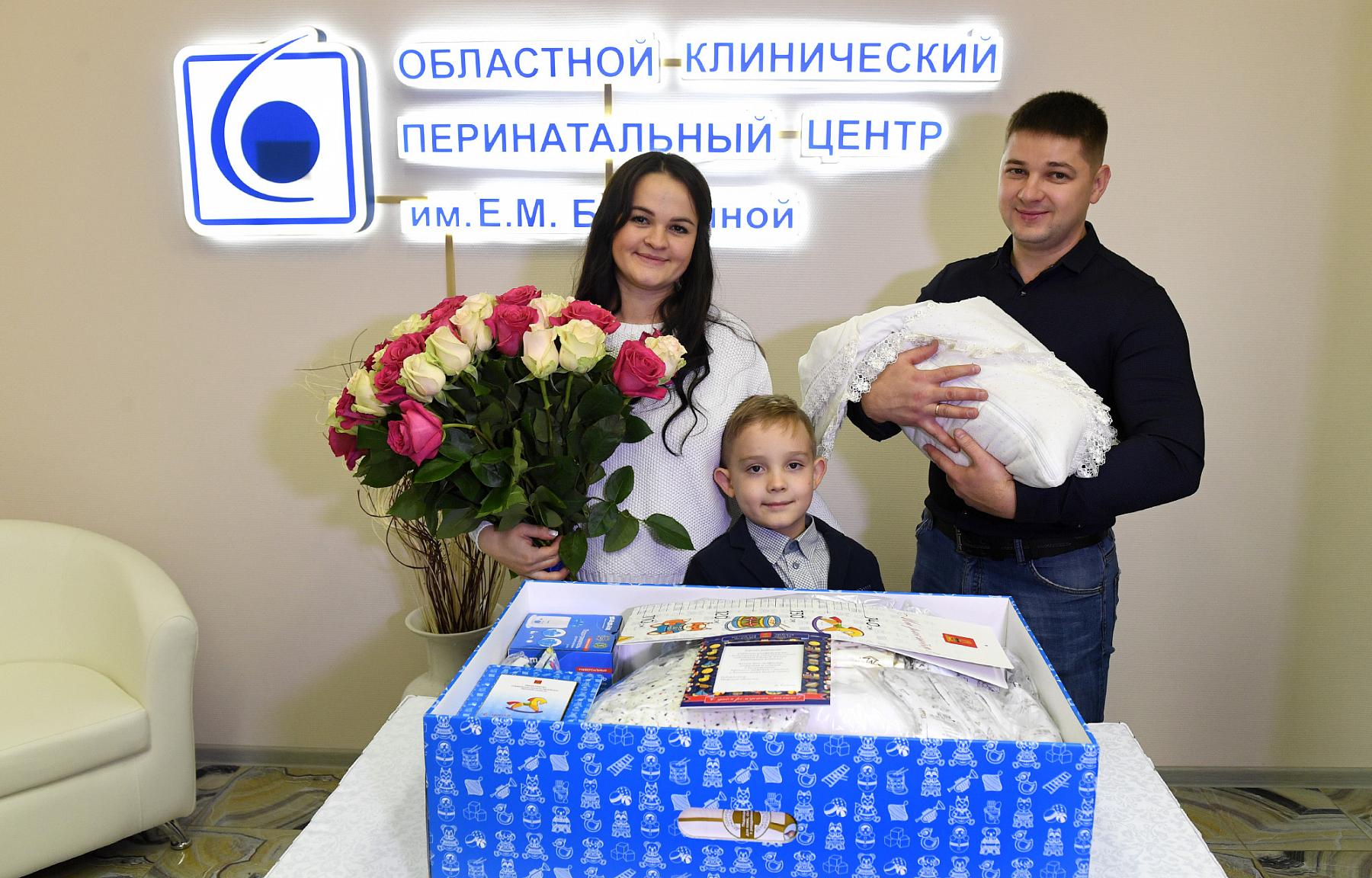 Региональный подарок для новорожденных получили 7390 семей Тверской области