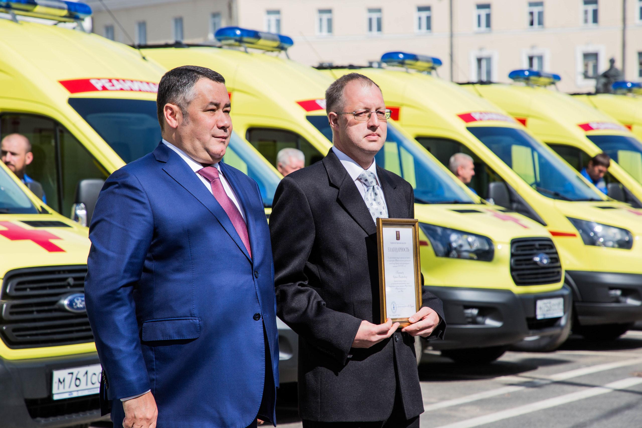 Игорь Руденя вручил новые машины и технику учреждениям здравоохранения и МЧС