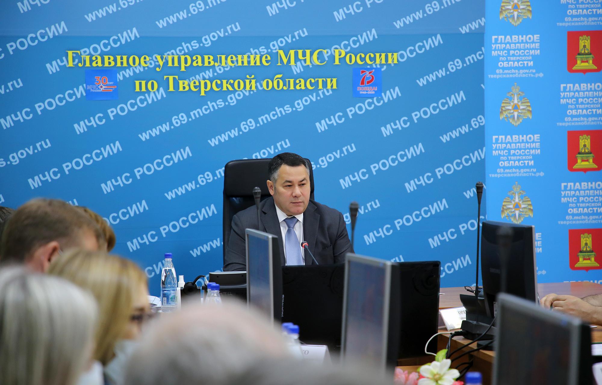 В Тверской области стартует масштабная кампания по предупреждению детского травматизма