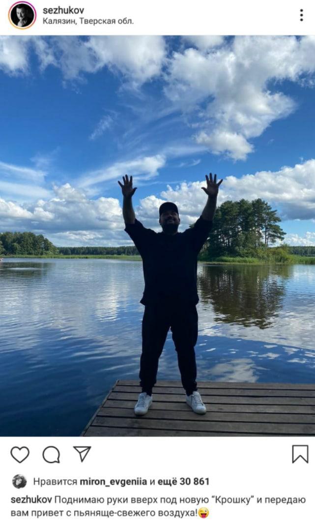 """Солист группы """"Руки Вверх"""" Сергей Жуков посетил Тверскую область"""