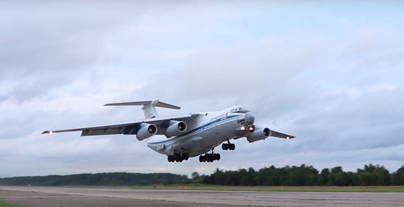 Самолёты Ил-76 с аэродрома Мигалово в Твери приняли участие в лётно-тактических учениях