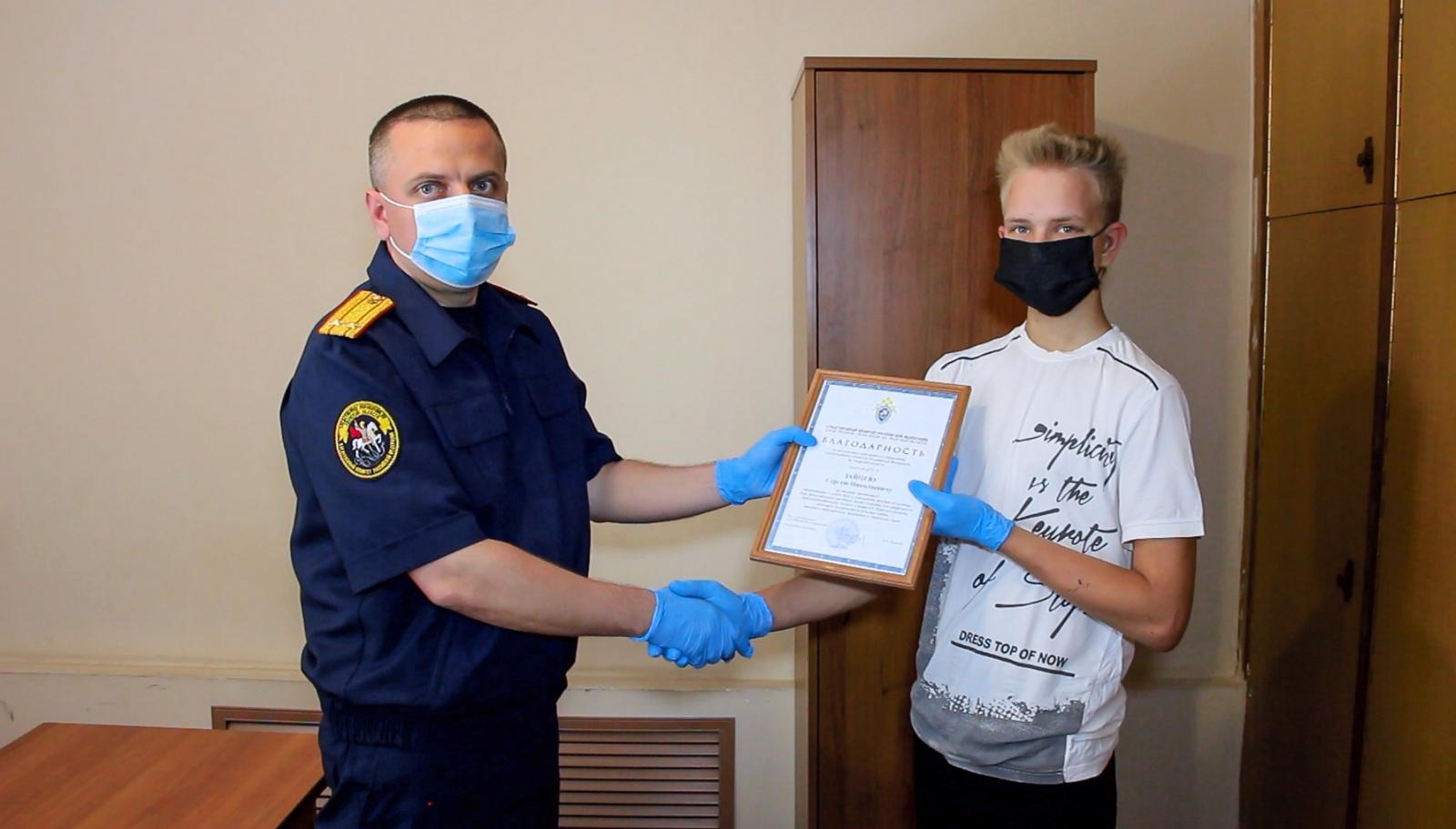 В Тверской области наградили 17-летнего студента за спасение человека
