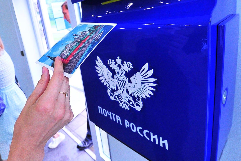 Почты России в Тверской области могут отказаться от бумажных извещений в пользу цифровых