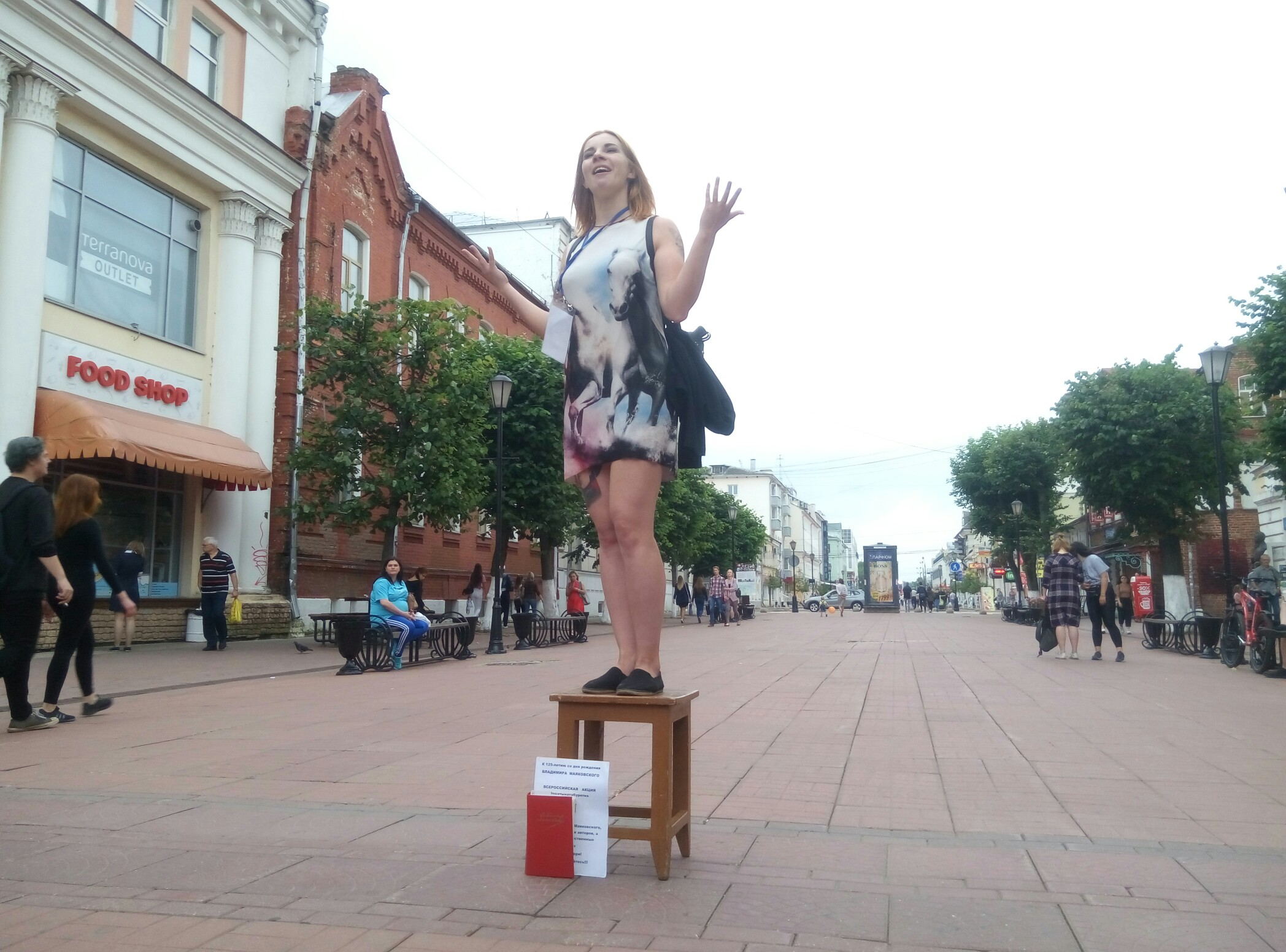 Тверские поэты будут читать стихи с табуретки в торговом центре