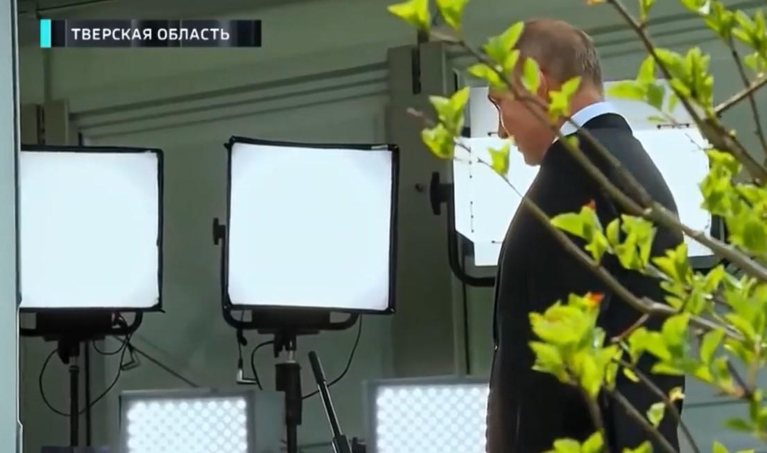 За кадром: Как снимали обращение президента Путина в Тверской области