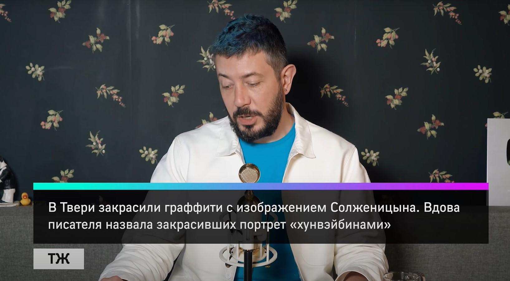 """Спасибо Артемию Лебедеву: Статью """"Тверьлайф"""" процитировал всемирно известный дизайнер"""