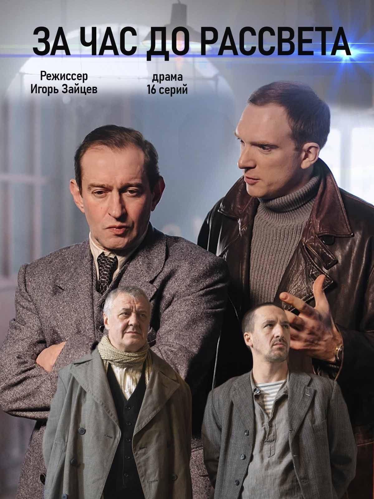 Жители Тверской области могут сняться в кино с Константином Хабенским