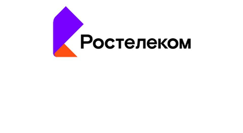 «Ростелеком-ЦОД» начал строительство московского дата-центра уровня  Tier IV на 2000 стоек