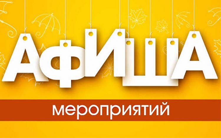 Три выставки начали работу в музейно-выставочном центре имени Лизы Чайкиной в Твери