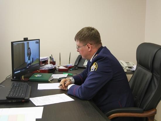 Главный следователь Тверской области проведёт онлайн-приём