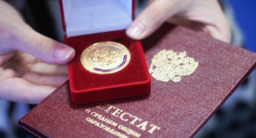 Золотая медаль добавит дополнительные баллы к результатам ЕГЭ тверским школьникам