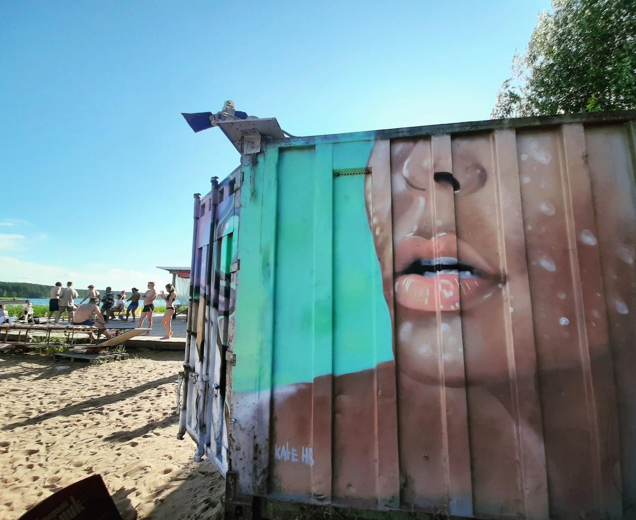 На тверских карьерах появилось красивое граффити