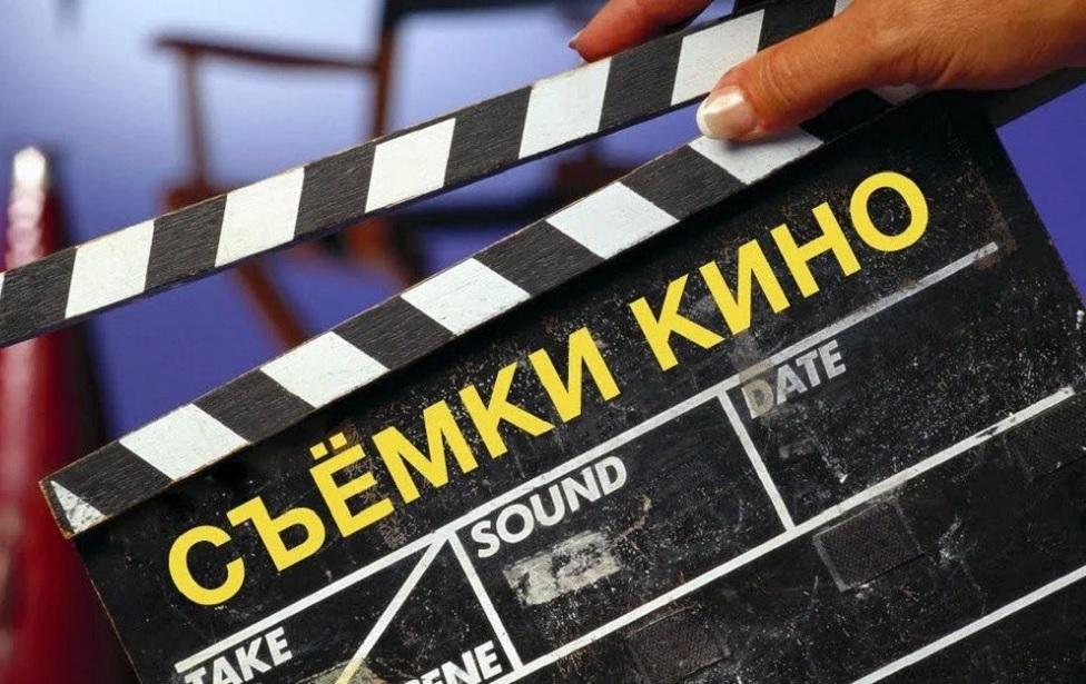 Три полнометражных фильма снимут в столице Тверской области